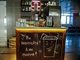 Паркофка, сеть мини-кофеен